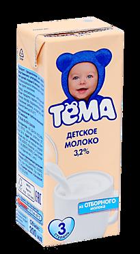 Молоко детское 3.2% «Тёма», 200мл
