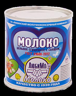 Сгущенное молоко 8.5%, 380г