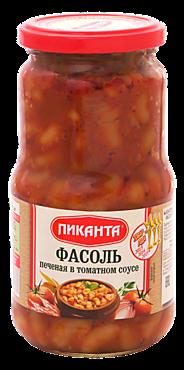Фасоль «Пиканта» печеная в томатном соусе, 530г
