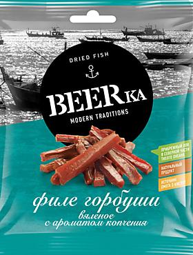 Горбуша «Beerka» вяленые ломтики с ароматом копчения, 25г