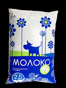 Молоко 2.5%, 900г