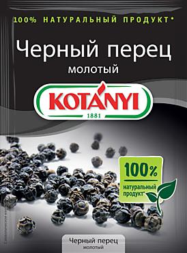 Перец черный молотый «Kotanyi», 20г