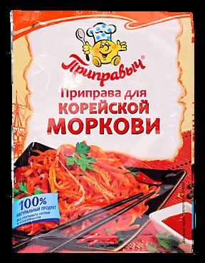 Приправа для корейской моркови «Приправыч», 15г