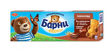 Бисквит «Медвежонок Барни» с шоколадной начинкой, 150г