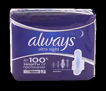 Прокладки «Always» ультратонкие, 7шт
