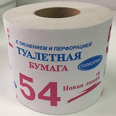 Туалетная бумага «Новая линия» с тиснением и перфорацией
