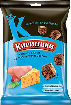 Сухарики «Кириешки» со вкусом ветчины и сыра, 100г