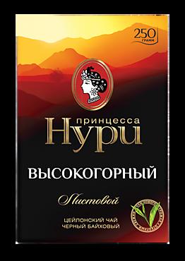 Чай черный «Принцесса Нури» высокогорный, 250г