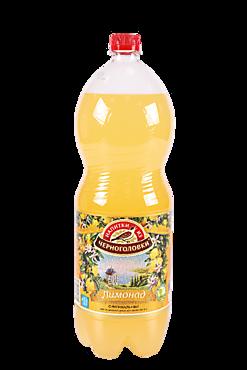 Лимонад «Напитки из Черноголовки», 2л