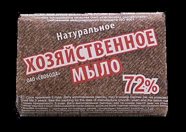 Мыло хозяйственное в обертке, 150г