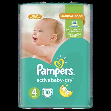 Подгузники для мальчиков и девочек «Pampers» Active Baby-Dry Maxi, 10шт