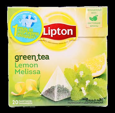 Чай зеленый «Lipton» Lemon-Melissa 20пак