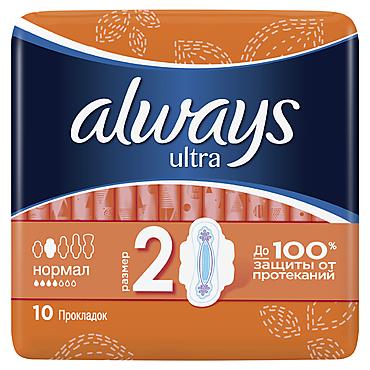 Прокладки «Always» ультратонкие, 10шт