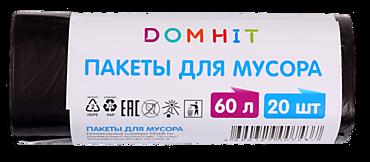 Пакеты для мусора «DomHit» 60л