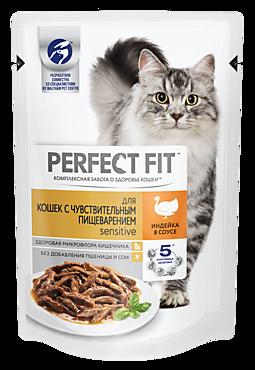 Влажный корм «Perfect Fit» для взрослых кошек с чувствительным пищеварением Индейка в соусе, 85г