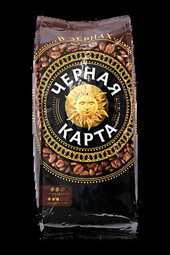 Кофе в зернах «Черная Карта», 250г
