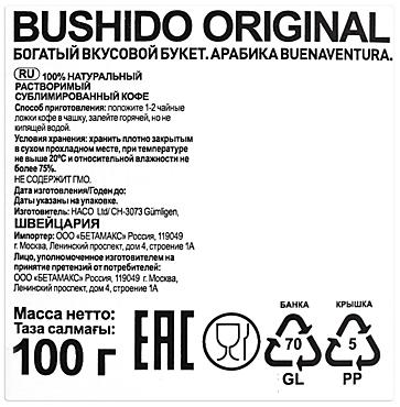 Кофе «Bushido» растворимый, 100г