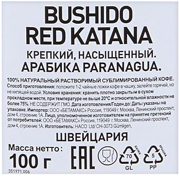 Кофе растворимый «Bushido» Red Katana, 100г