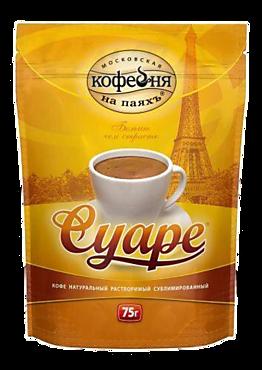 Кофе растворимый сублимированный «МКП» Суаре, 75г