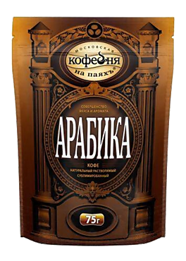 Кофе растворимый сублимированный «МКП» Арабика, 75г