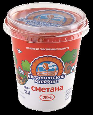 Сметана 25% «Деревенское молочко», 350г