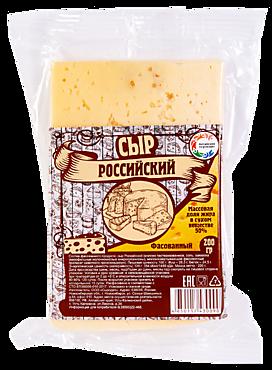Сыр 28.5% Российский, 200г