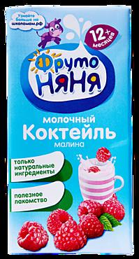 Молочный коктейль «ФрутоНяня» Малина, 200мл