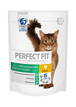 Сухой корм «Perfect Fit» с курицей для стерилизованных котов и кошек, 190г