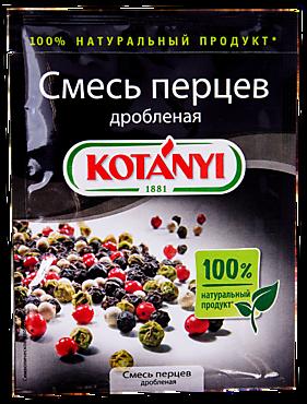 Смесь перцев дробленая «Kotanyi», 12г