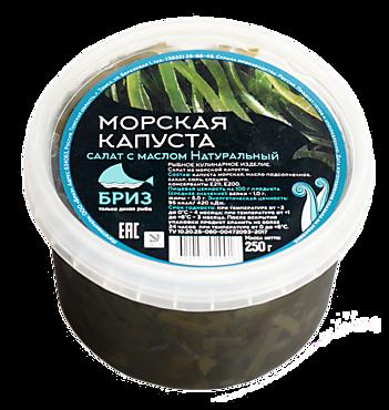Морская капуста «Бриз» Салат с маслом, 250г