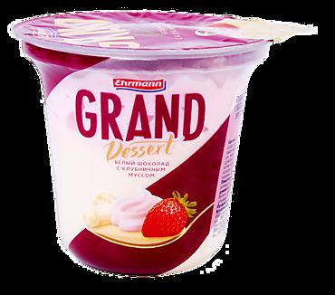 Пудинг 6% «Grand Dessert» белый шоколад с клубничным муссом, 200г