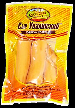 Сыр копченый «Увалинский» палочки, 50г