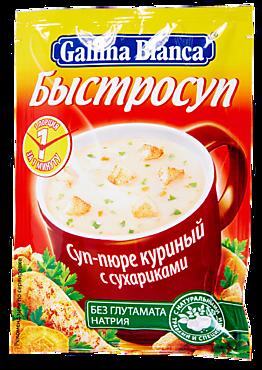 Суп-пюре «Gallina Blanca» куриный с сухариками, 20г