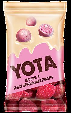 Драже «Yota» Малина & белая шоколадная глазурь, 40г