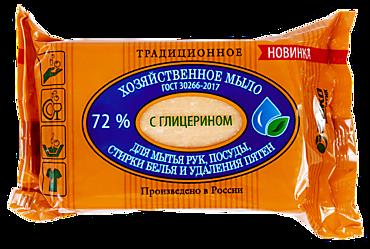 Мыло хозяйственное твердое с глицерином, 150г