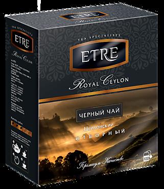 Чай «Etre» Royal Ceylon черный цейлонский, 100 пакетиков, 200г