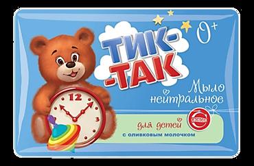 Мыло детское «Тик-так» с оливковым молочком, 90г