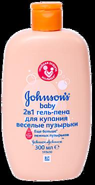 Гель-пена для купания «Johnson's baby» Веселые пузырьки, 300мл