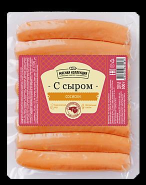 Сосиски «Мясная коллекция» с сыром, 300г