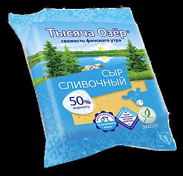 Сыр 50% «Тысяча озер» Сливочный, 200г