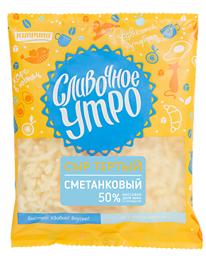 Сыр 50% «Сливочное утро» Сметанковый тертый, 90г
