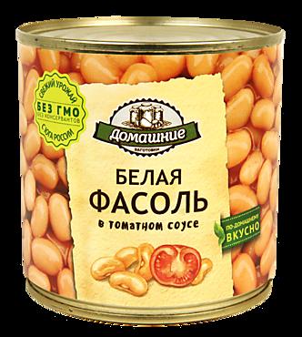 Белая фасоль «Домашние заготовки» в томатном соусе, 400г