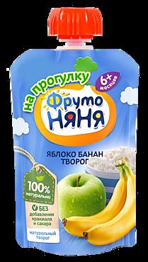 Пюре «ФрутоНяня» Яблоко, банан, творог, 90г
