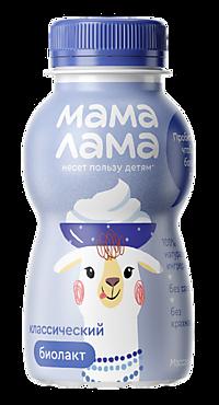 Биолакт 2.8% «Мама Лама» Классический, 200г