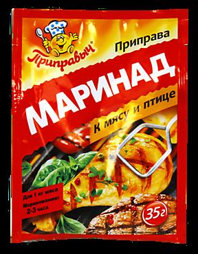 Маринад для мяса и птицы «Приправыч», 35г