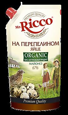 Майонез 67% «Mr.Ricco» На перепелином яйце Organic 400мл
