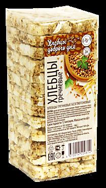 Хлебцы гречневые без глютена, без соли, 60г