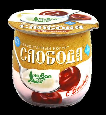 Йогурт термостатный 2.7% «Слобода» с вишней, 170г