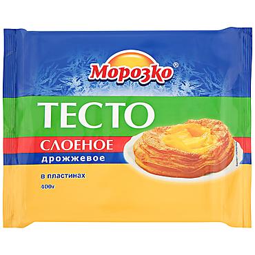 Тесто слоеное «Морозко» дрожжевое, 400г