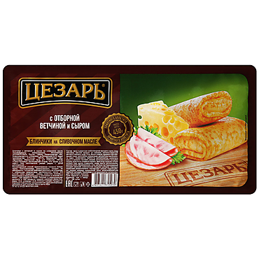 Блинчики «Цезарь» с отборной ветчиной и сыром, 450г